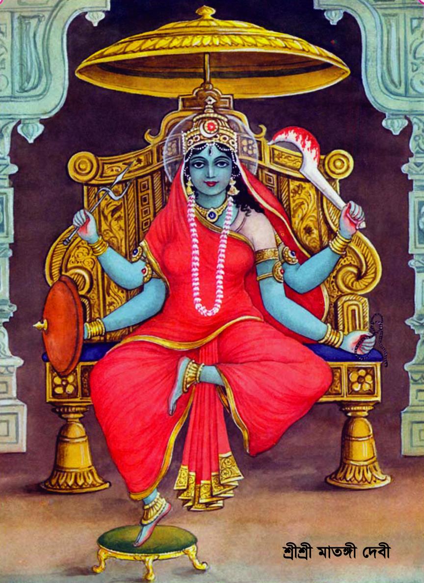 Matangi-Devi
